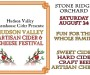 Hudson Valley Cider Festival
